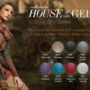 Коллекция гелей-лаков HOUSE
