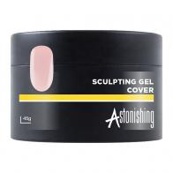 Astonishing Sculpting Gel Cover, 45 мл - камуфлирующий гель