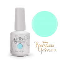 "GELISH ""Gaston And On And On"""