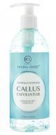 BCL Natural Remedy Callus Exfoliator - средство для удаления мозолей и натоптышей, 355 мл